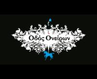 Odos Oneiron